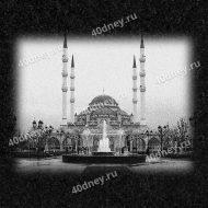 Мечеть №Д930