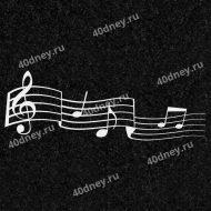 Скрипичный ключ и ноты - гравировка №Д659