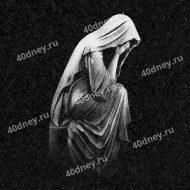 Скорбящая фигура №Д670 - плакальщиц) для гравировки на памятник