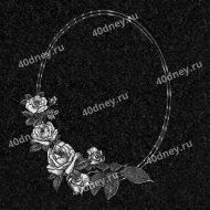 Гравировка рамки на памятник №Д567 (С розами)