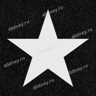 Гравировка военной тематики №Д352 (Звезда)