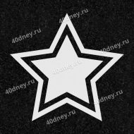 Гравировка для памятника военного №Д353 (Звезда с контуром)