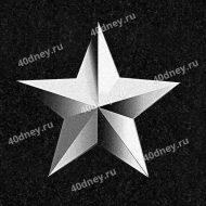 Гравировка на памятник военному №Д357 (Объёмная звезда)