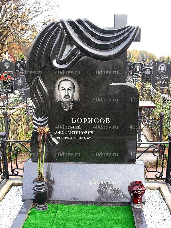 Памятник из бетона москва бетон месягутово