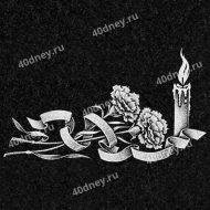 Свеча с двумя гвоздиками и лентой №Д205