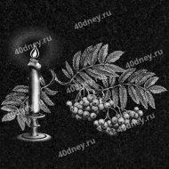 Свеча и ветка рябины для гравировки №Д219