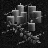 №Д220 - восемь свечей и ветка