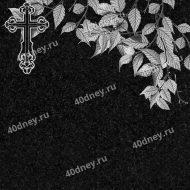 Берёзовая ветка с православным крестом для гравировки №Д419